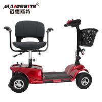 China Spray Steel Mobility Scooter Wheelchair Collapsible 130kg Load Capacity on sale