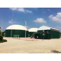 Wholesale Intergrated Gas Bio Digester Tank Glass Fused To Steel Technology from china suppliers
