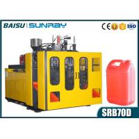 China Liquid Soap Container Extrusion Blow Molding Machine 90 KG Plasticizing Capacity SRB70D-1 on sale