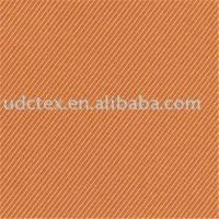 Wholesale Nylon/Poly Dobby/Jacquard Fabric (Two Tone) from china suppliers