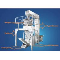 Wholesale Full Automatic Granule Food Packing Machine For Coffee Beans / Peanuts / Cashew Nuts from china suppliers