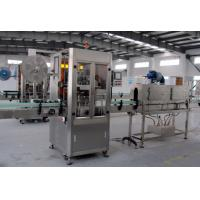 Wholesale SSLM-250 Sleeve Shrink Labeling Machine from china suppliers