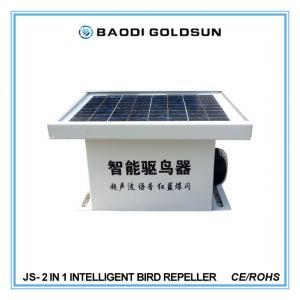 Buy cheap intelligent bird repeller from Wholesalers