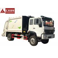 Wholesale Sinotruk Garbage Compactor Truck Transformer Street Sanitation Big Loading Capacity from china suppliers