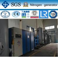 Buy cheap CE/ASME verified nitrogen generator for Tungsten power with parts ,hardware from Wholesalers