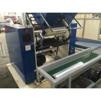 Buy cheap PLC Slitting Rewinding Machine Slitter And Rewinder MachinewithRewind Type: Full Automatic for Cling Film from wholesalers
