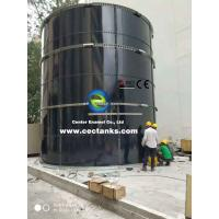 Buy cheap Industrial Wastewater Storage Tanks For Coco-Cola Wastewater treatment Plant in from wholesalers