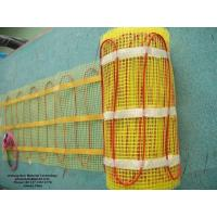 Buy cheap Low Temperature Radiant Underfloor Heaing Mat from wholesalers