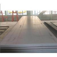 Wholesale 304Stainless steel plate from china suppliers