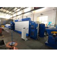 Wholesale Durable Copper Rod Drawing Machine 1.2mm-4.5mm With Quick Dies Change from china suppliers