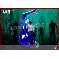 Wholesale The VR horse riding latest 9D vr game machine for the shopping Mall supplied by VART from china suppliers