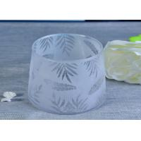 China Fashion Bamboo Leaves Laser Frosted Glass Candle Holder For Home Decor on sale