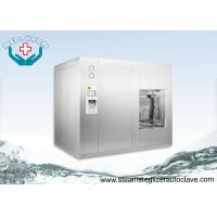 Buy cheap Floor Stand Automatic Autoclave Steam Sterilizer With Pulsating Pre-vacuum And from wholesalers