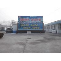 Wholesale salted hog and sheep casings from china suppliers