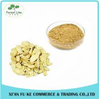 Wholesale Chinese Herbal Astragalus Extract Astragalus Polysaccharide from china suppliers