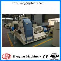 Wholesale Good condition and performance hammer mill for feed mill with CE approved from china suppliers