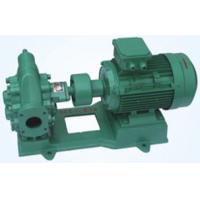 Wholesale KCB,2CY Gear oil pump from china suppliers