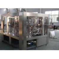 Buy cheap Automatic 3 In 1 Beverage Packaging Machine 4 KW 2000BPH - 30000BPH from wholesalers