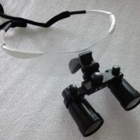 Wholesale Medical Dental Surgical ENT Loupes Magnifying Glasses, 2.5x/3.0x/3.5x/4.0x from china suppliers