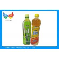 Wholesale Custom Printable Drink Bottle Labels Perfect Tightness Food Wrap Film from china suppliers