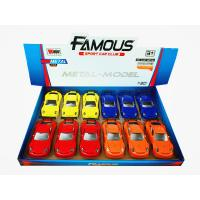 Wholesale TOY CAR 1:30 Die Cast Car,Pull Back Car Toys, Model Car,2 Doors Open,Metal  Alloy Car from china suppliers