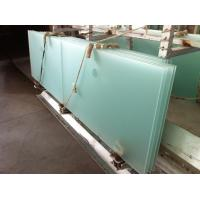 Buy cheap Tempered Acid Etched Glass from Wholesalers