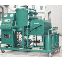 Wholesale Quenching Oil Purifier from china suppliers