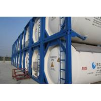 Wholesale Refrigerant Gas R134A with ISO Tank from china suppliers