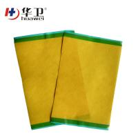 Wholesale Incision Iodophor Protective Film/iodine Surgical Film from china suppliers
