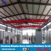 Quality 2018 MD Brand New Product  LD Model Single Girder Overhead Crane for sale