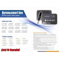 China ODM 16G SD Memory Wireless Holy Quran Video , Digital Quran Reading Pen QT801 on sale