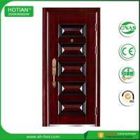 Wholesale Main Entrance Exterior High Security Steel Door, Steel Security Door from china suppliers