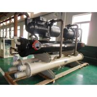 Wholesale Air Cooled Screw Type Water Chiller from china suppliers