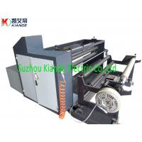 Wholesale Mylar film slitting machine/ Polyester film cutting machine for busduct system/ Busbar fabrication machine from china suppliers