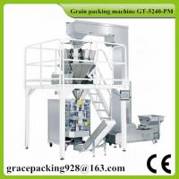 China Large automatic grain packing machine with 10 head electronic weighing scale GT-5240-PM on sale