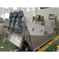 Wholesale Stainless Steel SS304 Sludge Dewatering Machine , Sludge Dehydrator Coal Dewatering from china suppliers
