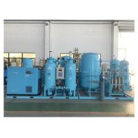 Wholesale PSA Oxygen Gas Generator 18 Months Warranty For Produgenerator / Producing from china suppliers