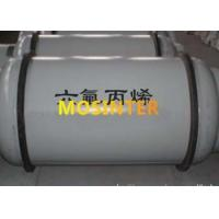 Wholesale Non Corrosive Compressed Gas 1, 1, 1, 2, 2, 3 - HEXAFLUOROPROPANE CAS 677-56-5 from china suppliers