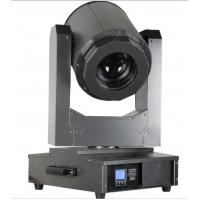 Buy cheap Shopping Mall Beam Waterproof Moving Head Light Aluminum Alloy Material 600W from Wholesalers