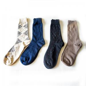 2017 Modern design high quality portable sports socks logo cotton football  socks for man teenagers
