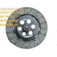 """Wholesale Main clutch plate 11"""" MF from china suppliers"""