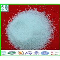 Wholesale 98% Ferrous Sulphate  FeSO4.7H2O CAS NO:7782-63-0 from china suppliers