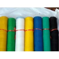 Wholesale HDPE Agricultural Farming Roof Green Sun Shade Net ,Knitted plastic mesh,Sun Shad Netting, Aluminum Strip,HDPE from china suppliers