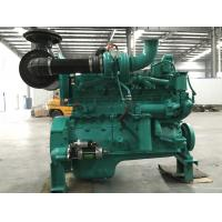 Wholesale Cummins diesel engine for generator NTA855-G NT855 Engine from china suppliers