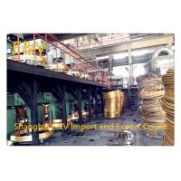 Wholesale Copper Continuous Casting Machine Automatic electrical wire and cable production line from china suppliers