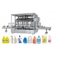 Buy cheap High Viscosity Beverage Packaging Machine Beverage Bottling Equipment from wholesalers