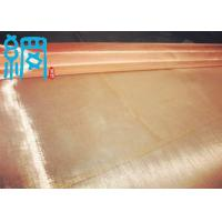 250 mesh phosphor bronze for Filters,Air vents,Heat pipe wicks,Cryogenics heat,Lamps and light