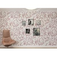 Wholesale Washable Red Brown Leaf Rustic Floral Wallpaper for Wall Decoration from china suppliers