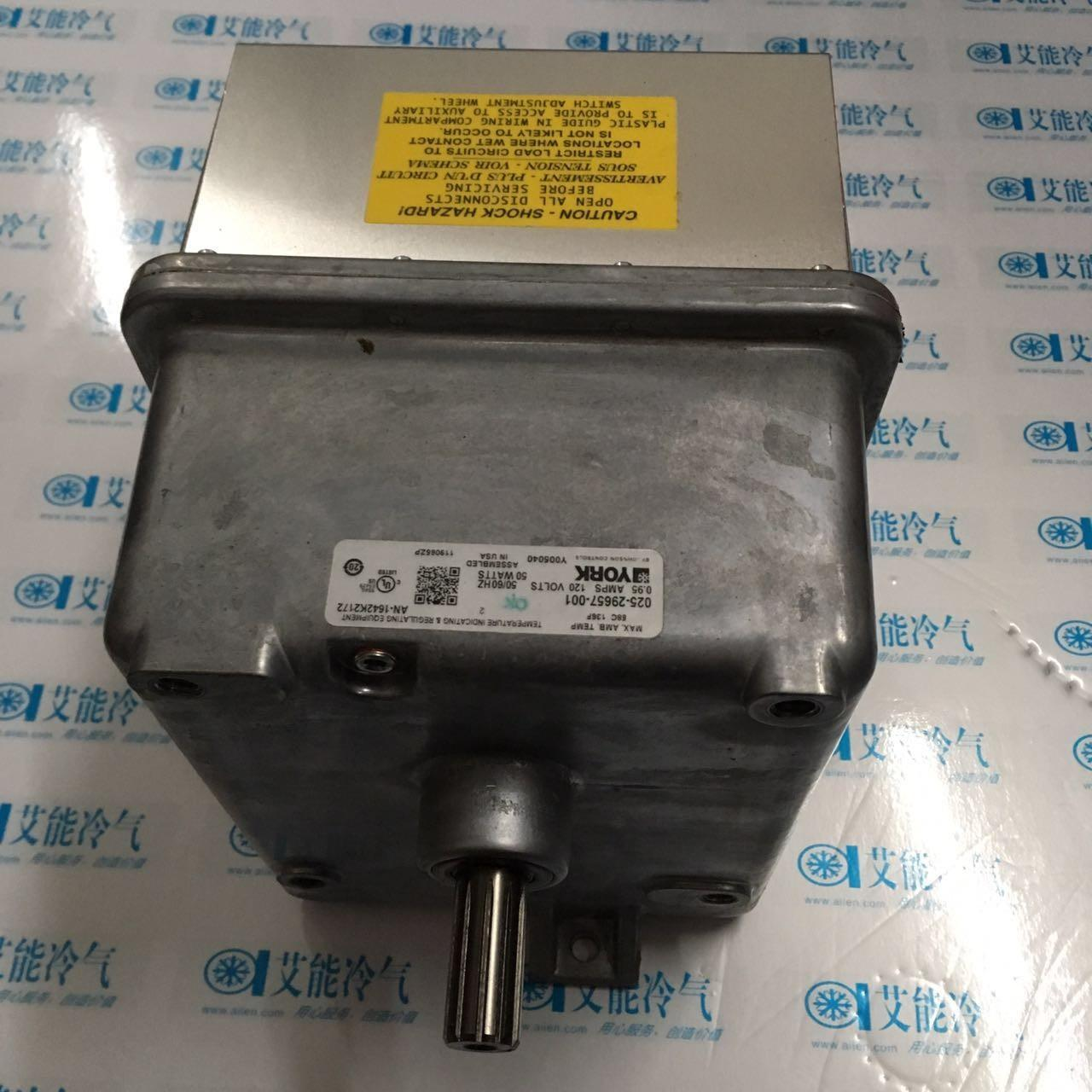 Wholesale YORK CHILLER ACTUATOR 371 49340 105 ACTUATOR 025-29657-001 from china suppliers
