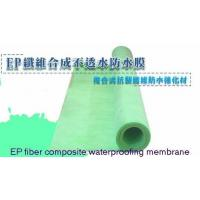 China EP fiber composite waterproofing membrane on sale